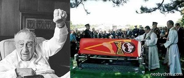 Изобретатель Принглс и его похороны