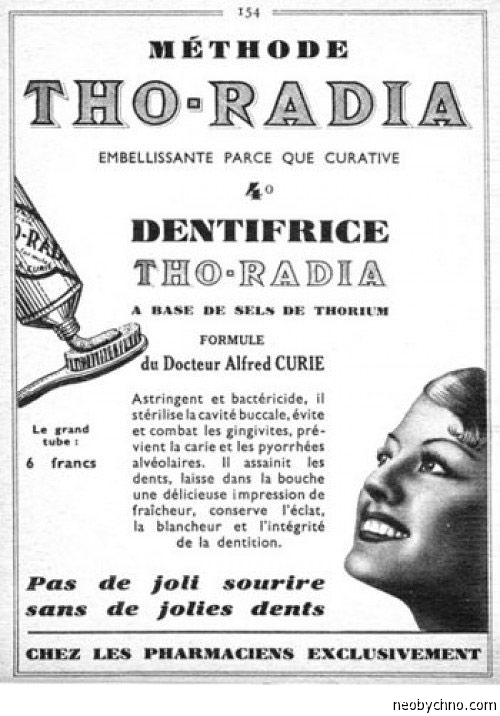 Радиоактивная зубная паста