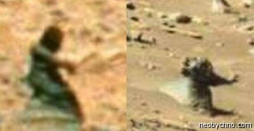 Секрет марсианки