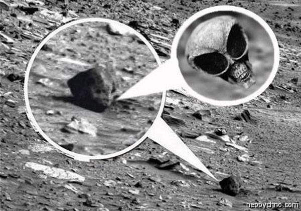 Череп пришельца на Марсе