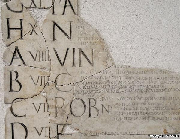 Нундины в Риме