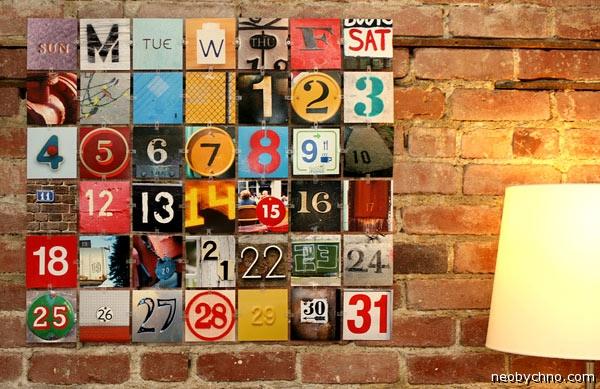 Календарь лучший подарок