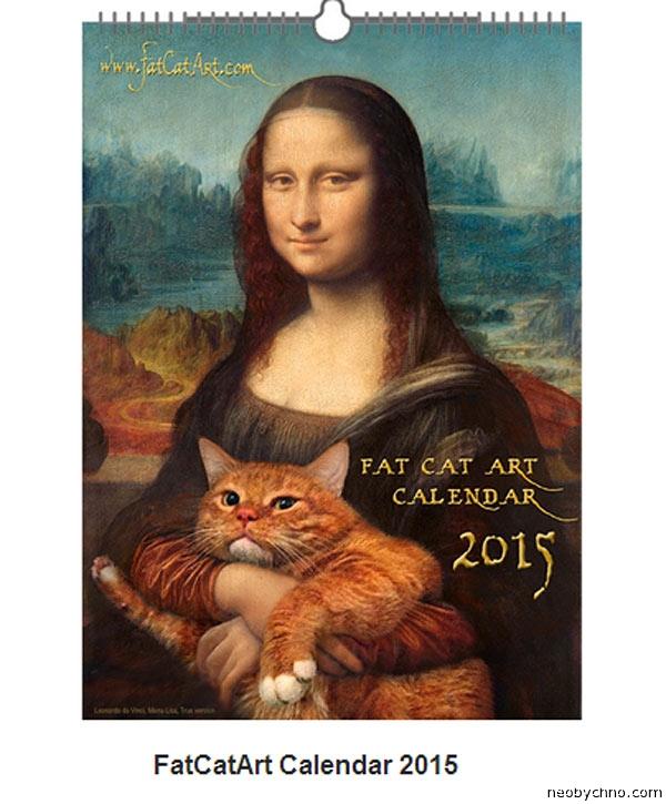 FatCatArt Calendar 2015