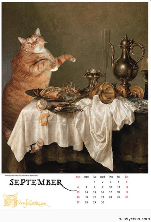 Кот Заратустра в календаре