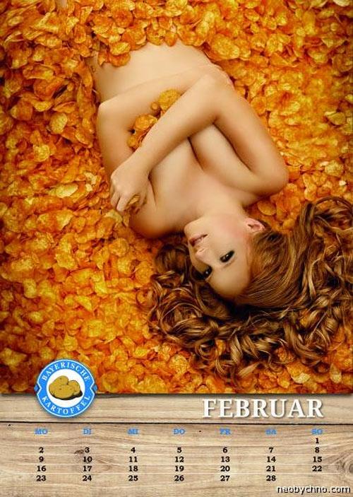 Календарь с девушками и картошкой