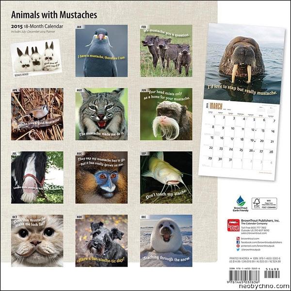 Необычный календарь с животными 2015