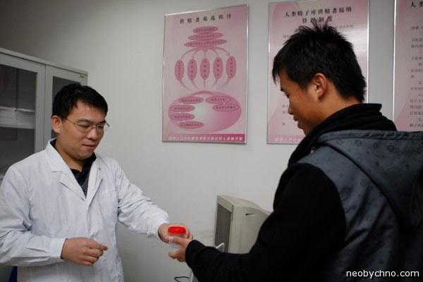 Торговля спермой в Китае