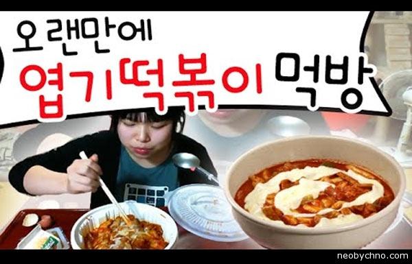 Как бесплатно поесть в Сеуле