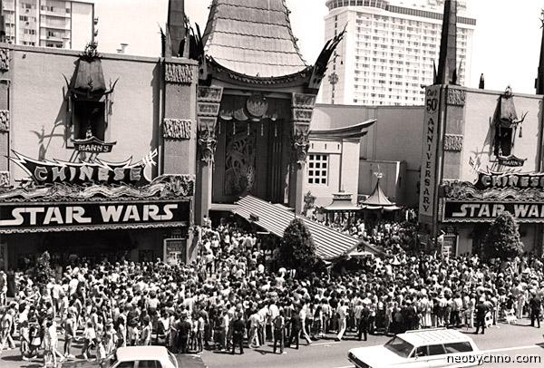 Очередь на Звездные Войны