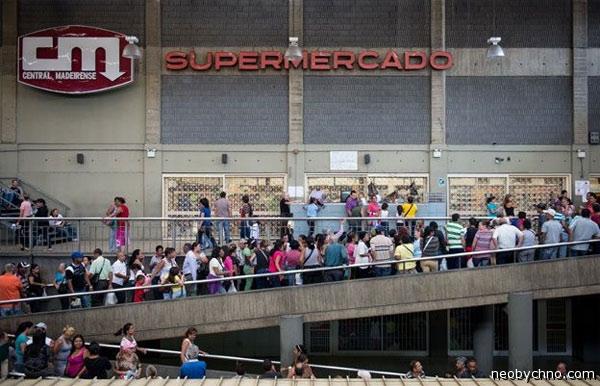 Очередь в Венесуэле