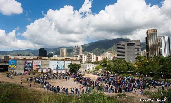 Венесуэльская  ССР
