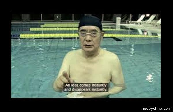 Советы доктора Накамацу