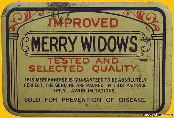 Старинные презервативы для солдат