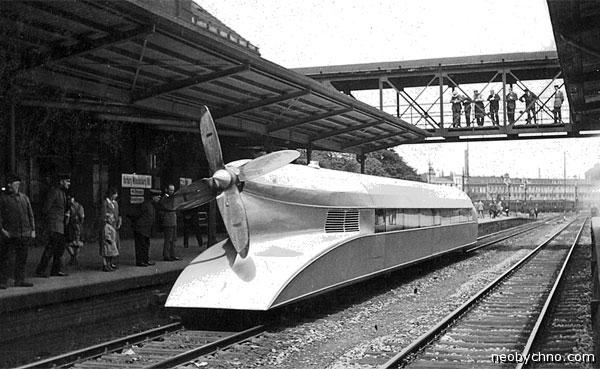 Самый быстрый поезд 1931 года