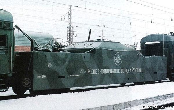 Бронепоезд армии РФ