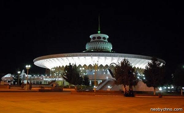 Цирк в Ашхабаде