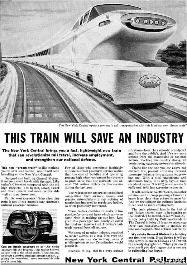 Легендарный спаситель железных дорог