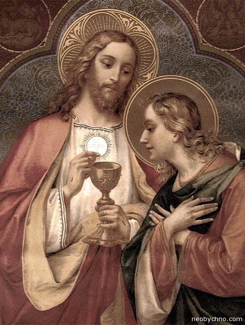 Любимый ученик Христа
