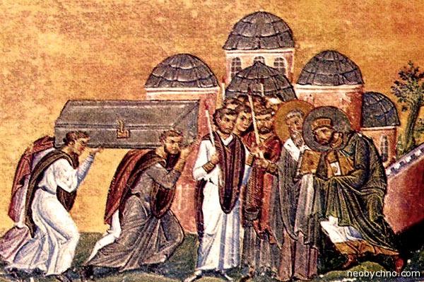 Останки Иоанна Богослова