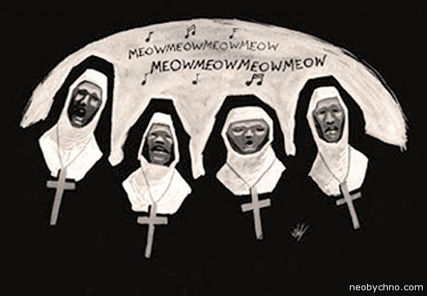 Монашки замяукали