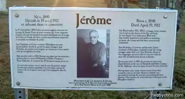 jerome-3