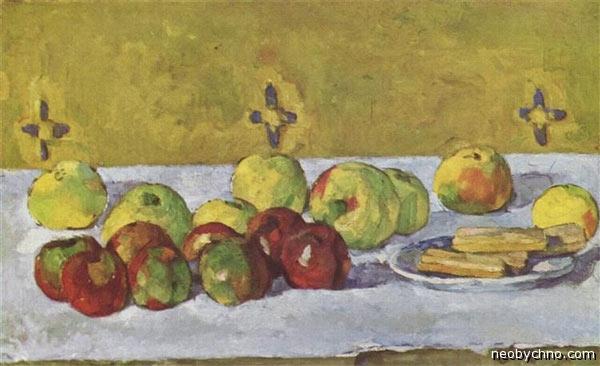 сезанн яблоки