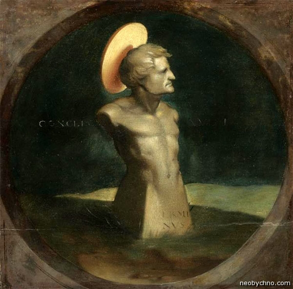 терминус бог столбов