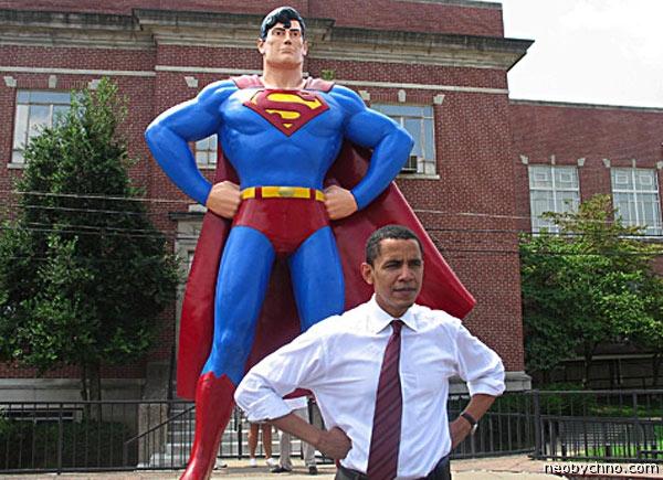 мен и супермен