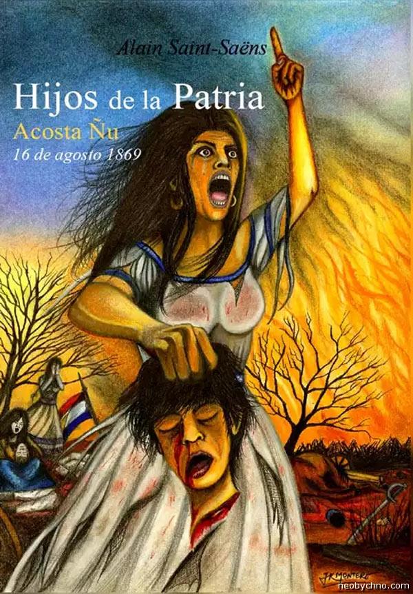 ужасы Парагвайской войны книга