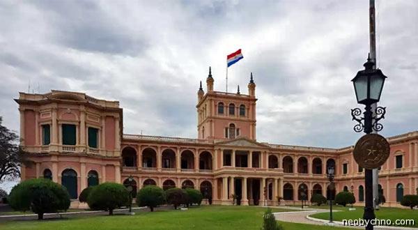 Парагвай власть